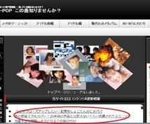 ヤフカテサイト+10年運営ブログでご指定のサイトを1ケ月宣伝☆+500円でFBにも投稿