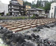 日本全国どこでも可☆旅行プランをご提案いたします 旅行プランを考えるのが苦手・お時間がない方におススメ!