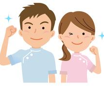 看護学生の実習記録サポートします 看護学校の実習で、記録やアセスメントに困ったことがあった時
