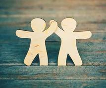 教育者として【学生の人間関係の相談】乗ります 現役教師が学生さん、お子さんの人間関係の悩みをお聞きします!