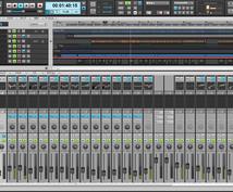 楽曲・音源のミックス&マスタリングを承っております オールラウンド・オールジャンルのミックス、お任せ下さいませ。