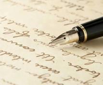 現役プロ作家があなたの小説を添削します これから新人賞を取るあなたへPetit