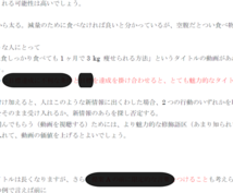 YouTubeタイトル☆心理学アイデア21教えます 新作!YouTube/タイトル/タグ/変更/方法/心理学