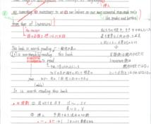 高校・大学受験の英文解釈、詳細な解説つきで行います 高校・大学受験の英文解釈・和訳、詳細な解説つきで行います!!