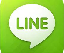 【ランキング入賞】1日10分!?TwitterとLINEを利用したビジネスで稼ぐ方法とは?
