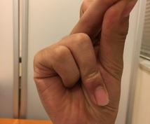 指パッチンを上手にする方法を教えます ・何かを思いついた時の動作・技を磨き、ギネスを狙う事も可能