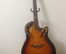 ギターのコード耳コピします ギターを弾き語りしたいけどコードが分からない方!