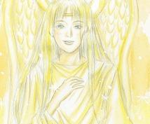 あなたの守護天使アートをお描きします 人生に幸運を呼び込む あなたの守護天使アートをお描きします