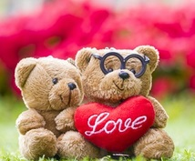 あなたの今後の恋愛について詳しく視ます 恋愛でお悩みの方、すてきな恋をしたい方へ