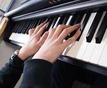 ピアノアレンジ楽譜にます 演奏したいひとにおすすめです。