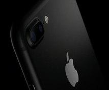 iPhone乗換3万割引きます 簡単割引できます!ぜひご質問お待ちしてます!