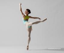 バレエに関してのアドバイスを提供します バリエーションのアドバイスにて高評価を頂いております。