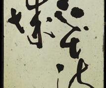 【筆跡診断】書いた字から、自分も知らない本性が分かります。【筆跡占い】
