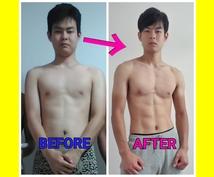 あなたの体を変えます 私は資格も学歴もありません。ただ生活改善を提案します。