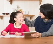 成績の上がらないお子さんへの効果的な学習方法のご提案!