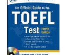 TOEFL iBTライティングのスコアを劇的に向上させます。