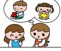 ママ友や周りに振り回されなくなる!納得して始める子供の習い事選びお手伝いします!