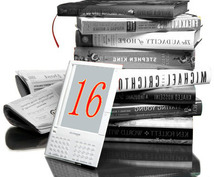 商材購入者特典e_Book16冊セットを出品します リストやアンケート回答のお礼、加筆してブログにも使用可能です
