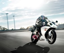 オートバイの故障の原因究明やメンテナンスに関してのお手伝いをします。