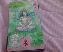 仏様のお手紙を送ります 開運の扉を開き背中を押す通りすがりの占い師