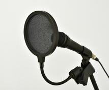 Audacityの使い方を教えます 歌ってみたを始めたい方必見!!