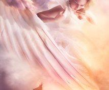 【天使の存在を感じたい】☆悩んでいるあなたに天使のサポートを送ります♪【無条件の愛】