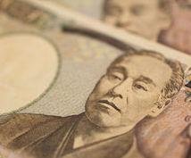 ★副業初心者オススメ★1日30分のPC・スマホ操作で簡単に月に2万~5万!?