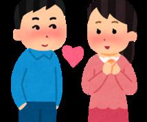 元ホスト】男女関係なく恋愛相談に乗ります 元歌舞伎町ホストが好きな人の落とし方を教えます