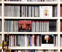疲れた心に……癒しの古楽、紹介します バッハ以前の古い音楽を聴いて半世紀。本当に心に効く音楽を……