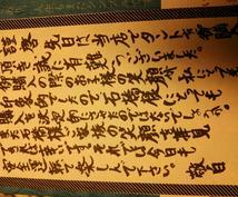 手書きの手紙であなたと大切な人(お客様など)とのご縁を強くする。(ハガキ2枚一組)