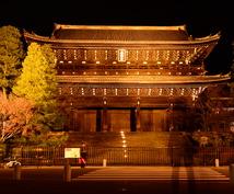 京都旅行プラン考えます!【女子旅】【一人旅】【初めての京都】