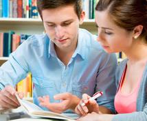 初心者向け英語,韓国語,中国語会話を教えます 各国に留学した経験者から実践的な外国語を学びたい方オススメ