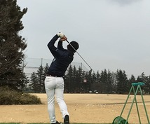 ゴルフのお悩みなんでもお答えします!最近では4スタンス理論を取り入れています!