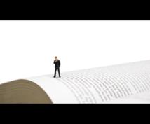 日商簿記に合格後業務でのスキルアップ悩み解決します スキルアップを考えている方向け