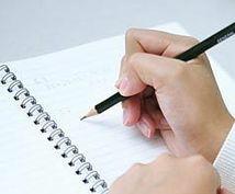 慶応PEARL早稲田SILS 合格方法教えます 慶応早稲田AO入試、アメリカUC合格方法  留学生活教えます