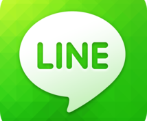LINEビジネス設定代行します 月額無料でLINE公式アカウントが作れます!自動応答も可!