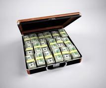 8日間金運アップのエネルギー送ります 8日間金運があがります。あなたはエネルギーを受けるだけ!
