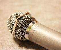 音声の編集・加工いたします ボーカル変換・ピッチ変更等、音声の編集・加工の編集代行