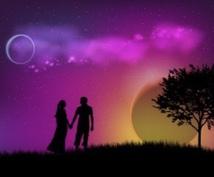 8/11☆ツインレイ統合への新月ヒーリングします ★大好評のツインヒーリングに新月パワーをプラス★満月セットも