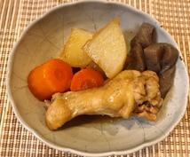 圧力鍋を使ってパーソナルレシピ3品お教えます まずカウンセリングして美味しい・早い・節約料理のお手伝い