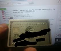 1人限定!本家AMEXプラチナのインビ譲ります 当方からの紹介でプラチナカードに申込できます。通過率UP!