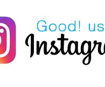 instagramの投稿動画再生数を増加させます 1,000回再生数増加 10動画100回ずつに振り分け可能
