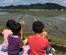 秋田の旅プラン一緒に考えます 地球一周して秋田に帰ってきた経験を活かしてアドバイスします!