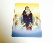 マザーズラブアクアマリア伝授します 浄化、インナーチャイルドの癒しに。マリア様のメッセージつき☆