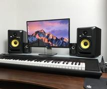 自作EDMをレビューします 音圧、ミックス、マスタリングをアドバイス!