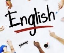 英語教えます 英語を知りたい!もしくは知っておきたい人へ!!