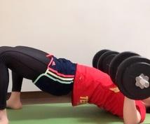 ビデオチャットでパーソナルトレーニング行います キレイに痩せるための筋トレフォームを提供します!!
