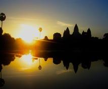 東南アジアの旅でオススメの場所など教えます 一人旅でどうすればいい方に必見!