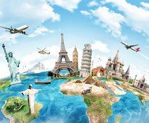 海外留学に向けての経験を聞きたい人に紹介します より良い海外留学の為に欠かせないこはズバリ・・・・・