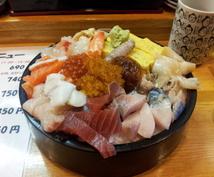 北海道大盛り食の店も教えます 北海道ガツ盛りチャレンジ旅したいあなたへ
